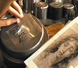 Pièce du concours MOF 2000 gravure en modelé.
